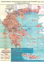 Karte zu deutscher Kriegszerstörung 1940-45 in Griechenland