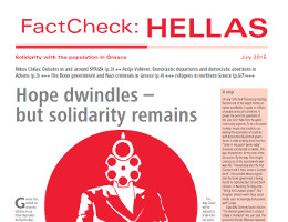 FactCheck:HELLAS issue 4, July 2015