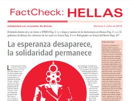 FactCheck:HELLAS número 4, Julio de 2015