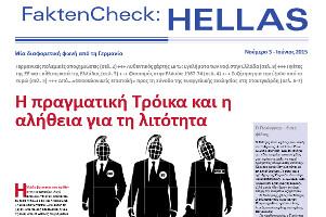 FaktenCheck:HELLAS - eine andere Stimme aus Deutschland (griechische Ausgabe der Nr. 3)